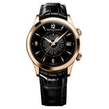 Master Memovox International Automatic Rose Gold (1412471)