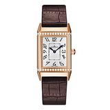 Reverso Duetto Classique Rose Gold & Diamond (2562402)