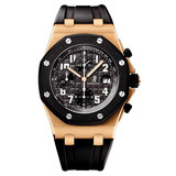 Royal Oak Offshore Rose Gold (25940OK.OO.D002CA.01)