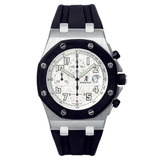 Royal Oak Offshore Steel (25940SK.OO.D002CA.02)