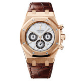 Royal Oak Chronograph Rose Gold (26022OR.OO.D098CR.01)