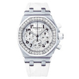 Lady Royal Oak Offshore Steel & Diamonds (26048SK.ZZ.D010CA.01)