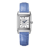 Reverso Duetto Manual Steel (2668410)