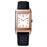 "Grande Reverso Ultra Thin ""Tribute to 1931"" (2782521)"