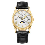 ​Perpetual Calendar Yellow Gold (5050J)