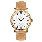 Ladies&#039; Calatrava Manual Yellow Gold (7119J)