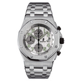 Royal Oak Offshore Steel (25721ST.OO.1000ST.07)
