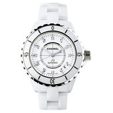J12 Large Automatic White Ceramic (H1629)