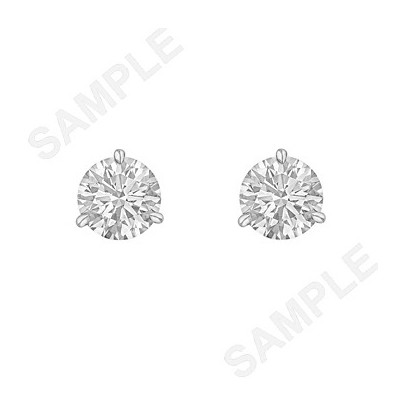 1.42tcw Round Brilliant Diamond Stud Earrings (F/VS)