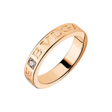 "18k Pink Gold & Diamond ""Bvlgari-Bvlgari"" Ring"