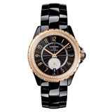 J12-365 Black Ceramic & Beige Gold (H3842)