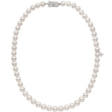 """The Best-of-the-Best"" Pearl Necklace with Platinum Clasp"