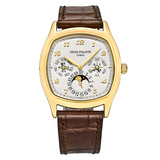 Perpetual Calendar Yellow Gold (5940J-001)