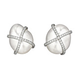 "Baroque South Sea Pearl & Diamond ""Wrapped"" Earclips"